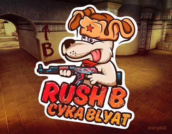 Rush b cyka blyat sticker csgo dope series 1