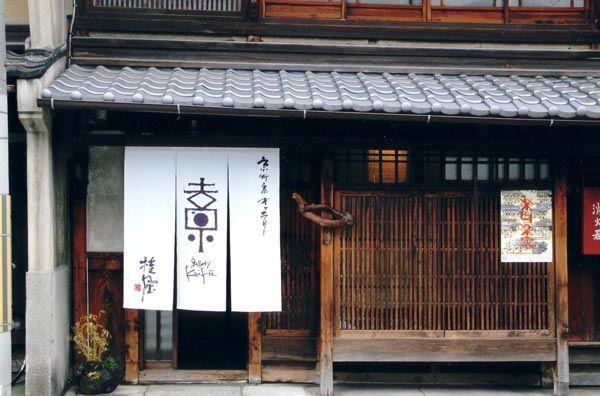 japanese design pinterest japon et commerce. Black Bedroom Furniture Sets. Home Design Ideas