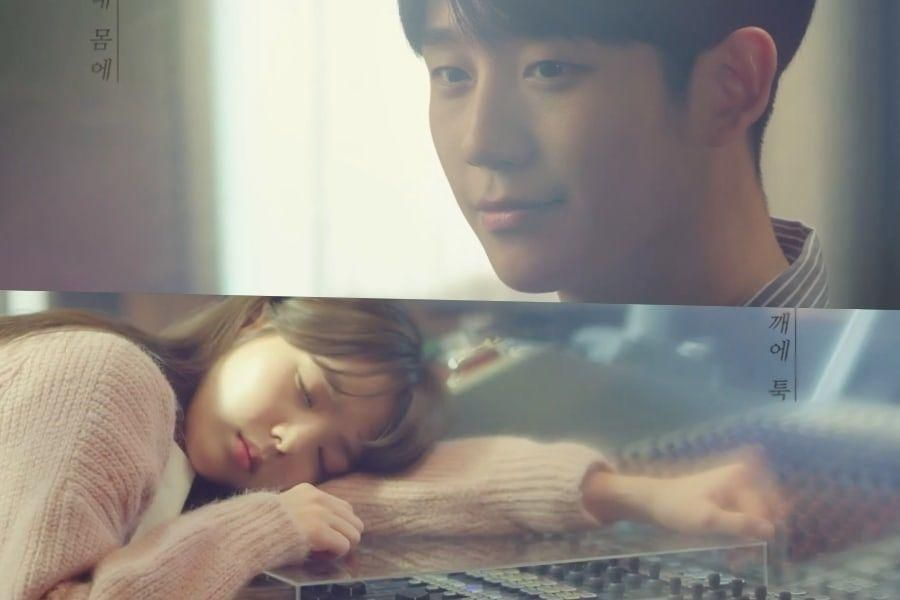 Watch: Jung Hae In Lovingly Shields Chae Soo Bin In 1st Teaser For New tvN Drama