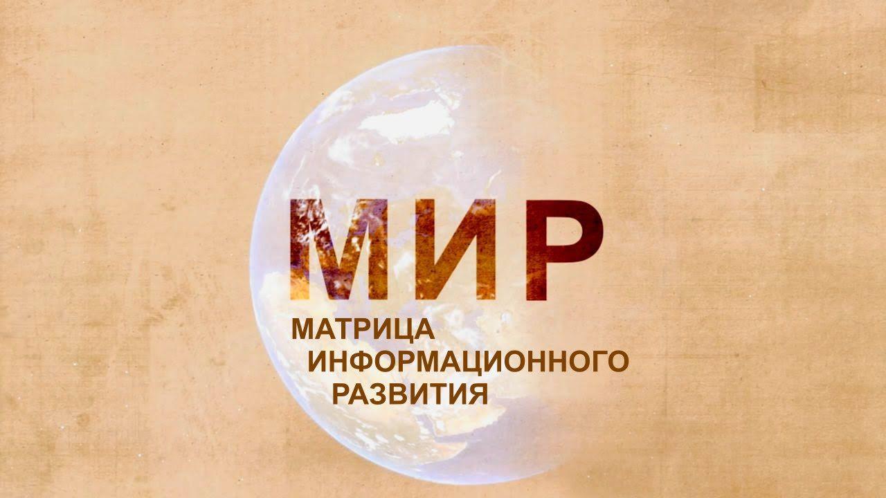 Mir 1 Yazyk Programmirovaniya Mirozdaniya Mir Programmirovanie