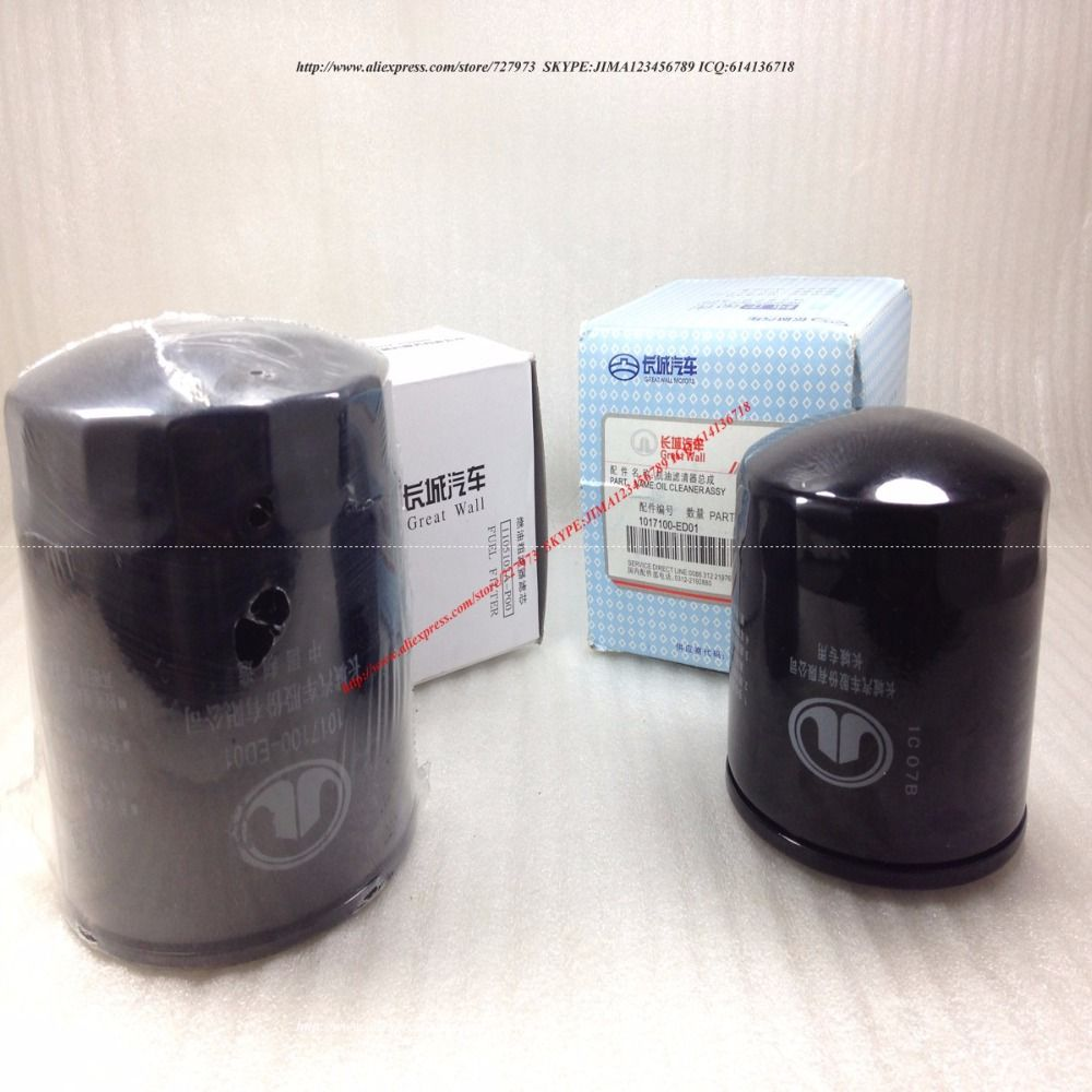 medium resolution of oil fuel filter great wall wingle 5 6 euro steed 5 haval h3 h5 h6 engine gw4d20 gw4d20b giesel 2 0l t 1017100 ed01 1105103 p00