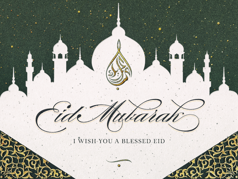 Blessed eid greeting card eid greeting cards eid and logos blessed eid greeting card m4hsunfo