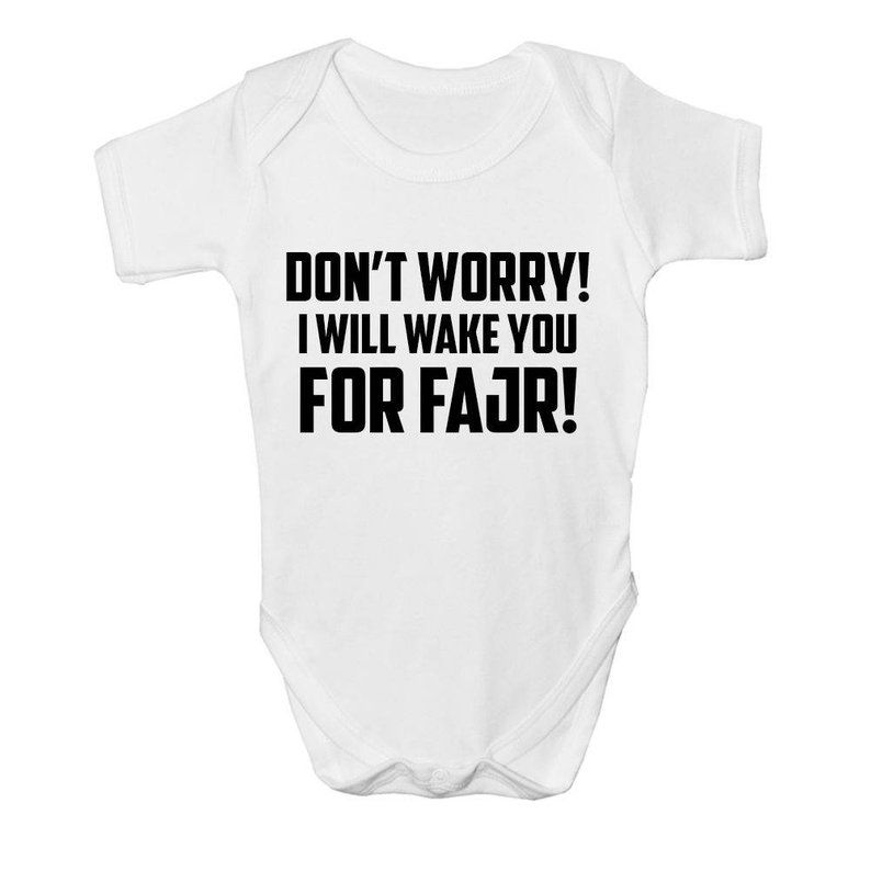Funny Muslim Fajr Alarm Baby Vest Gift Cool Cute Grow Bodysuit Boys Girls Idea