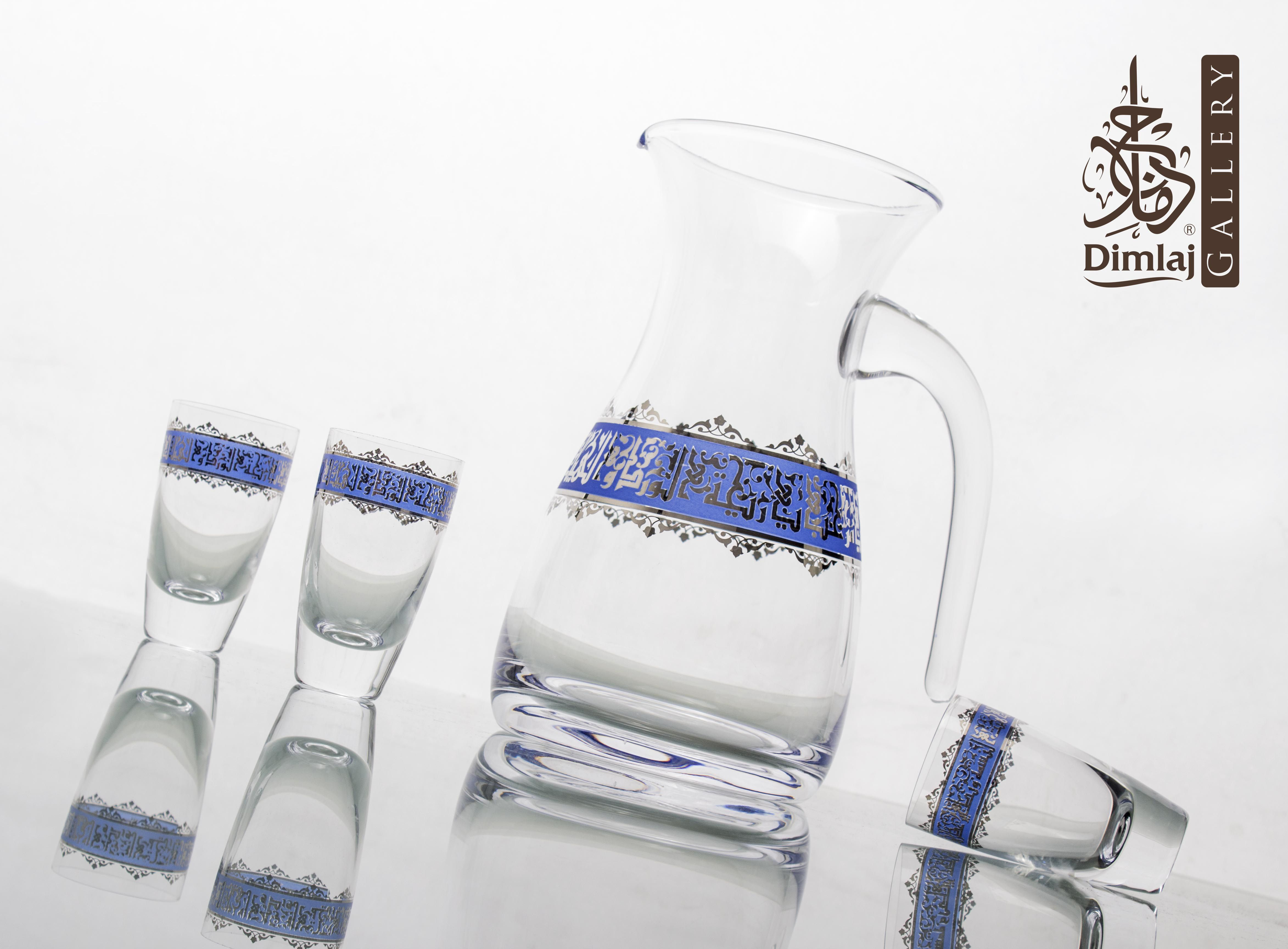 Ward Collection يا مرحبا يا ريحة الورد والهيل لا هبت النسمه وتطايرعطرها Dimlaj Glassware Luxury Decor