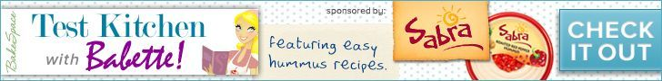 Carrabbas Pizza Crust