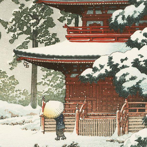 Hasui Kawase détail - Le temple Saishoin sous la neige, Hirosaki 1936