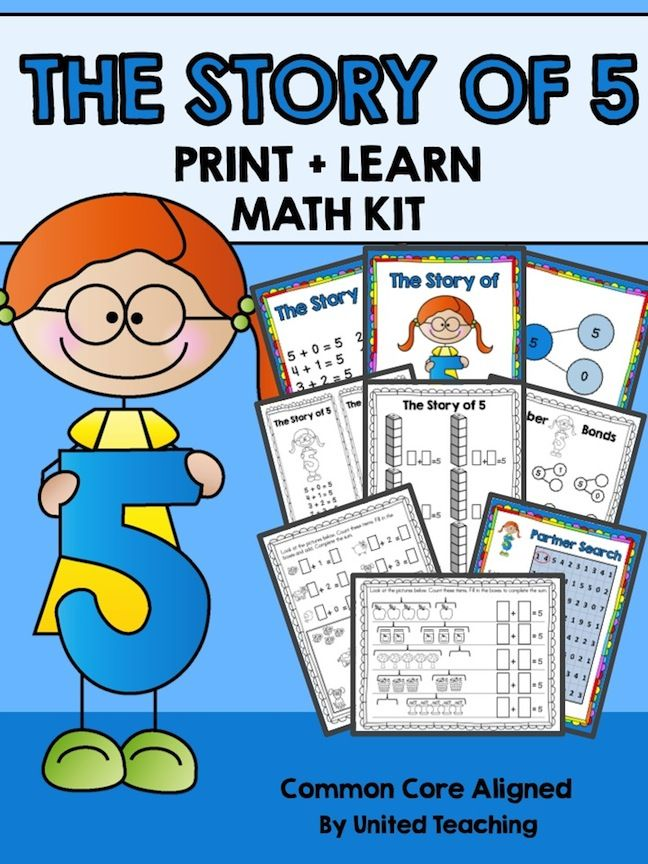 The Story of 5 Print + Learn Math Kit   Learn math, Maths and Worksheets
