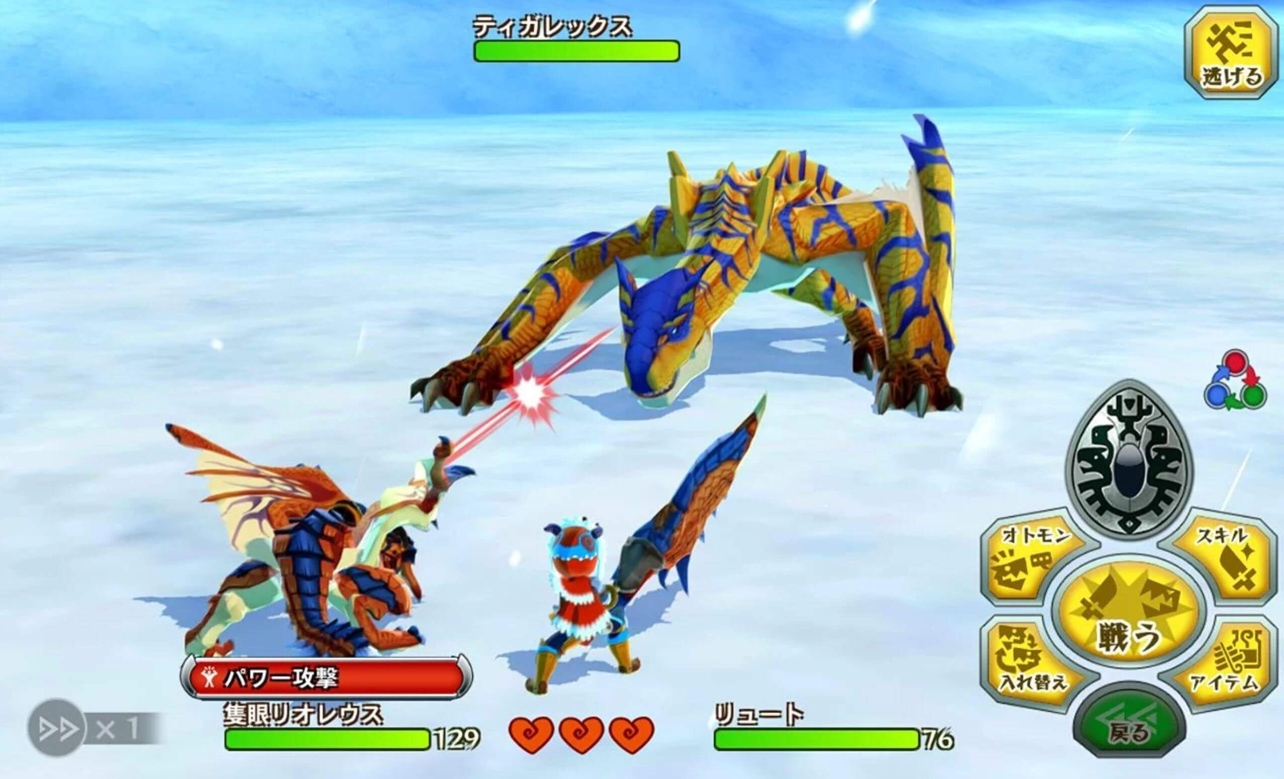 monster hunter stories suddenly ported from 3ds to android android google news