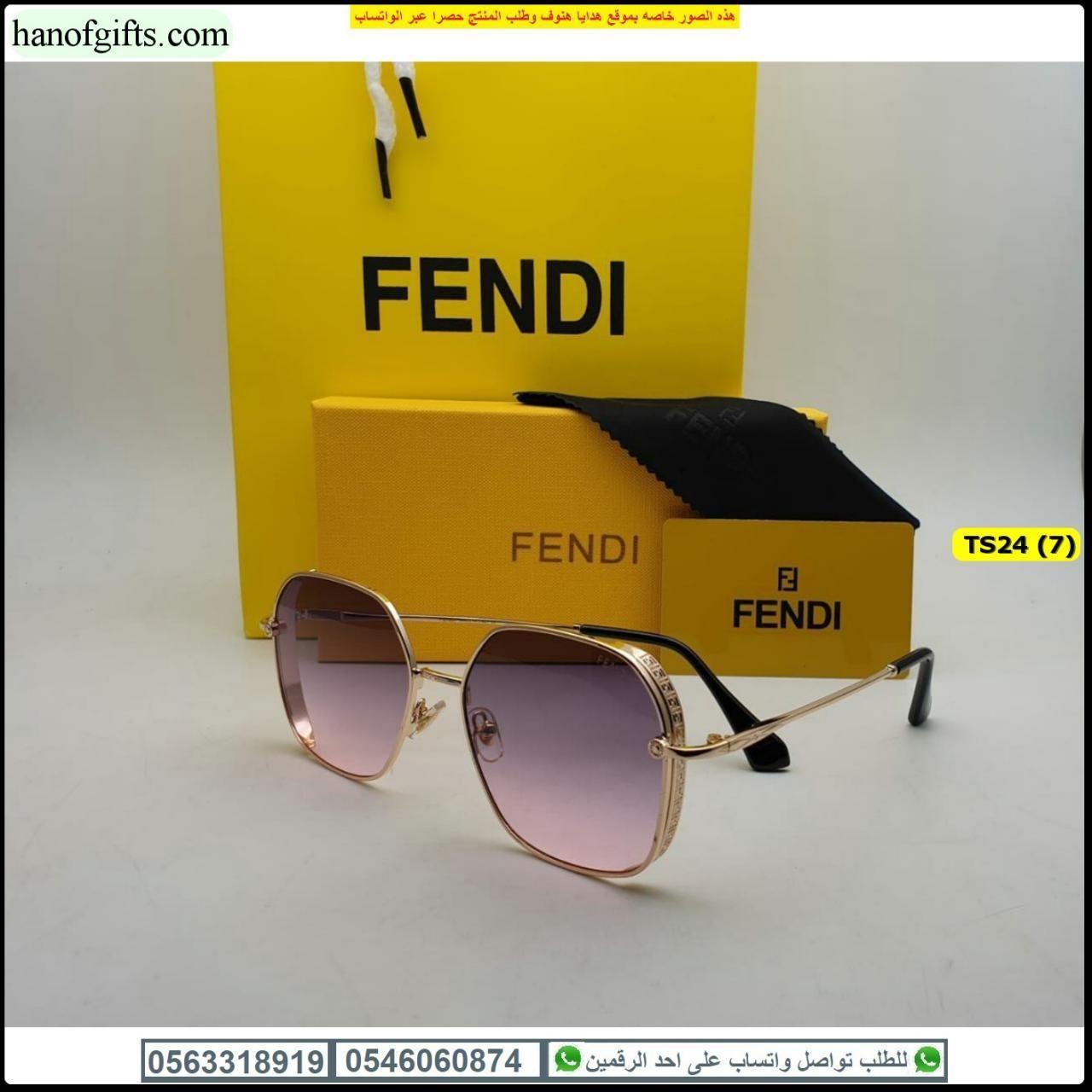 نظارات فندي 2020 افضل النظارات جوده مميزة مع ملحقات الماركه هدايا هنوف Fendi Square Sunglass Glasses