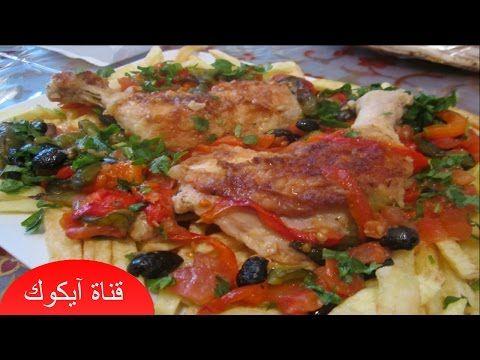 2 اكلة خفيفة بالدجاج سهلة ورااااائعة المذاق Youtube Food Chicken Meat