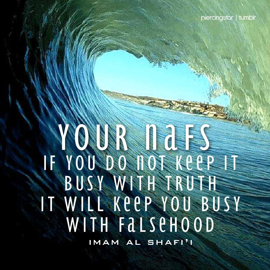 Thepiercingstar Your Nafs If You Do Not Keep It Busy With Truth It Will Keep You Busy With Falsehood Imam Al Ali Quotes Imam Shafi Quotes Ramadan Quotes