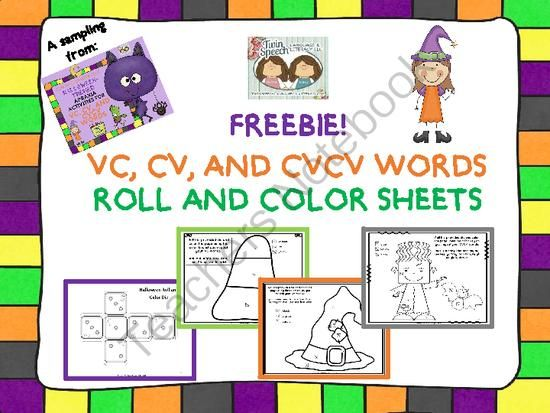 FREEBIE! Halloween-Themed Apraxia Exercises VC, CV AND CVCV WORDS - cv words