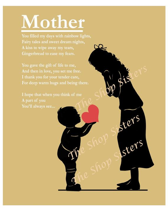 Mother And Son Mothers Day Poem Heart By TheShopSisters On Etsy 1500