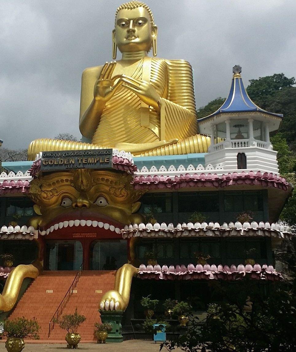 Templo de Oro de Dambulla Sri Lanka