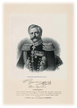 Генерал-лейтенент  Карл Андреевич Шильдер-died during the Crimean War Carl A. Schilder (1786-1854) - an army general, the inventor of submarine-metal boats, the most famous commander of the Life Guards battalion.