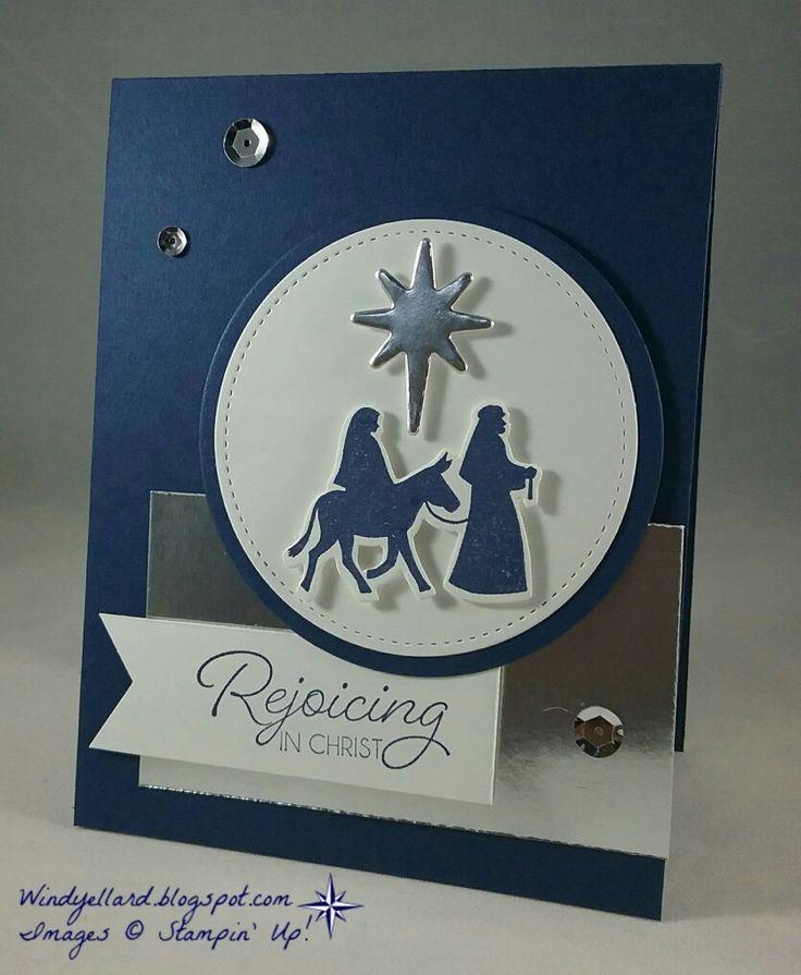 Открытка, открытка к рождеству христова своими руками