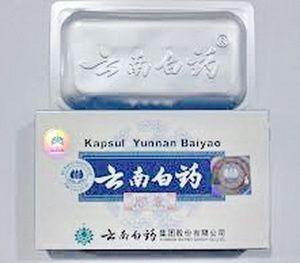 Manfaat Obat Yunnan Baiyao
