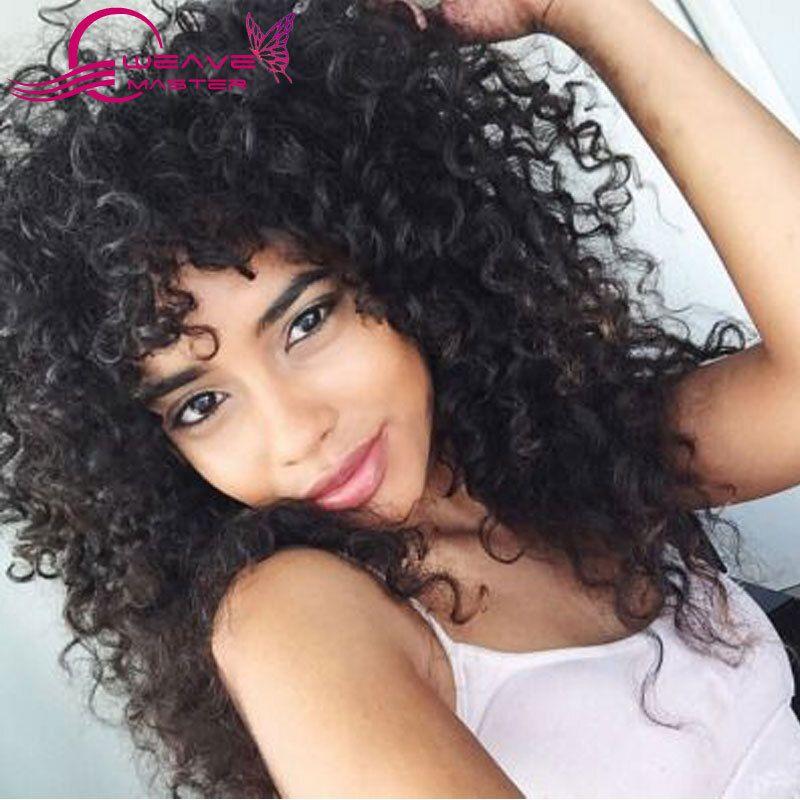 Weave Master Kinky Afro 3 Bundles Brazilian Curly Virgin Hair 100
