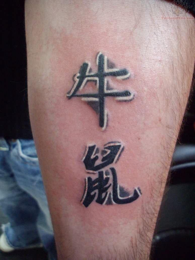 black and white kanji design for leg kanji