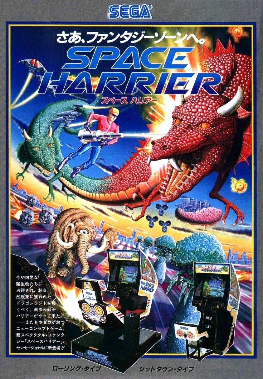 SEGA Space Harrier ad poster | Retro & History | Pinterest
