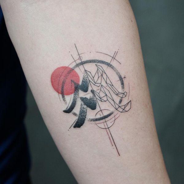Marvelous Thin Geometric Japanese Aquarius Tattoo Tattoo Ideas