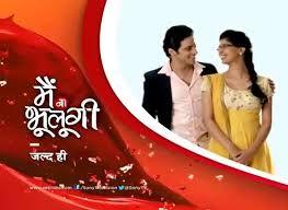 Main Naa Bhooluni 11th February 2014 Episode Watch Full Online