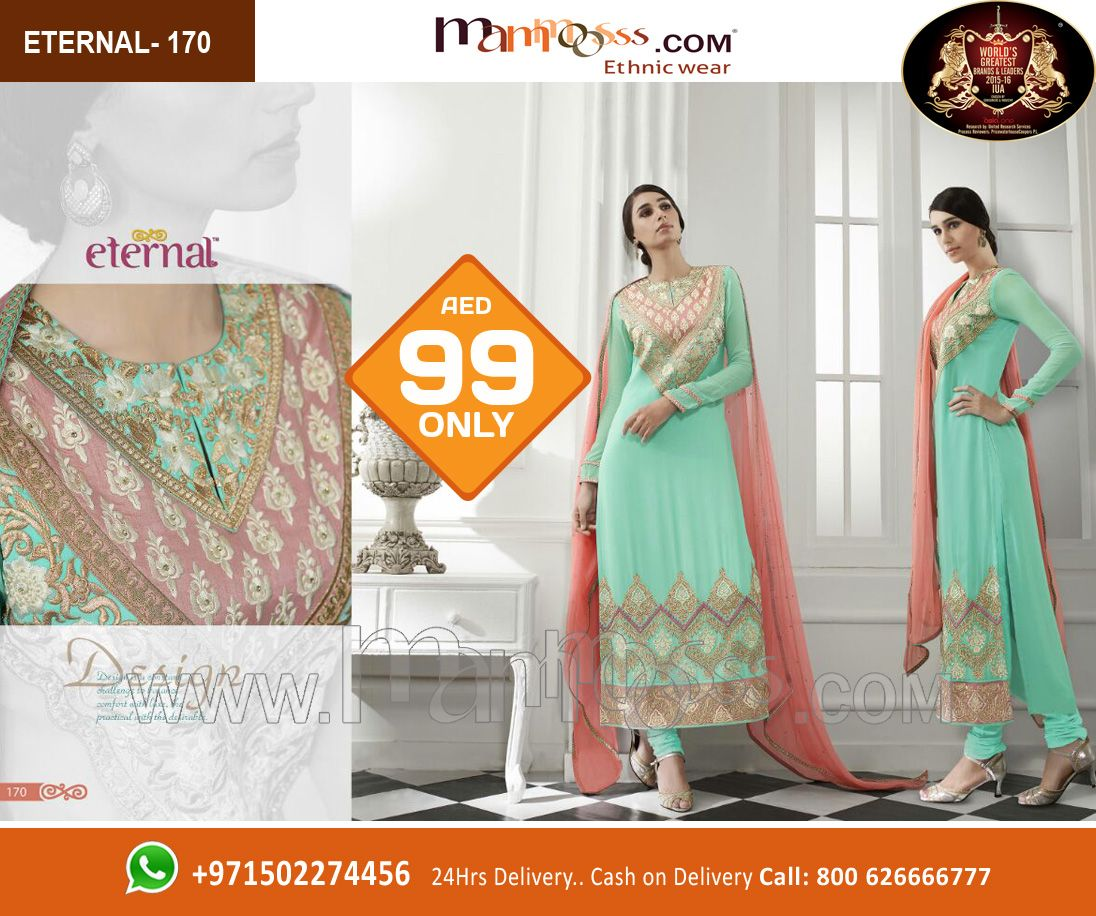 Www Mammooss Com Www Facebook Com Mammoosss Whats App 971502274456 Lehangas Sarees Mammoosss Com Indiandr Indian Dresses Cotton Dresses Lehanga Bridal