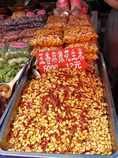 Xi An Shaanxi Province China World Street Food Street Food Food Market