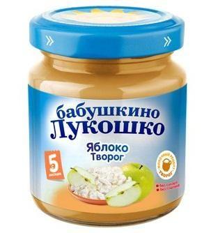 Бабушкино Лукошко Яблоко, творог Бабушкино Лукошко  — 41р. ----- Пюре Яблоко, творог Бабушкино Лукошко от 5 месяцев