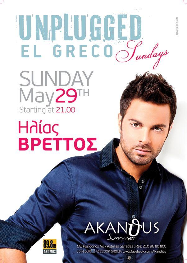Ilias Vrettos Live @ Akanthus
