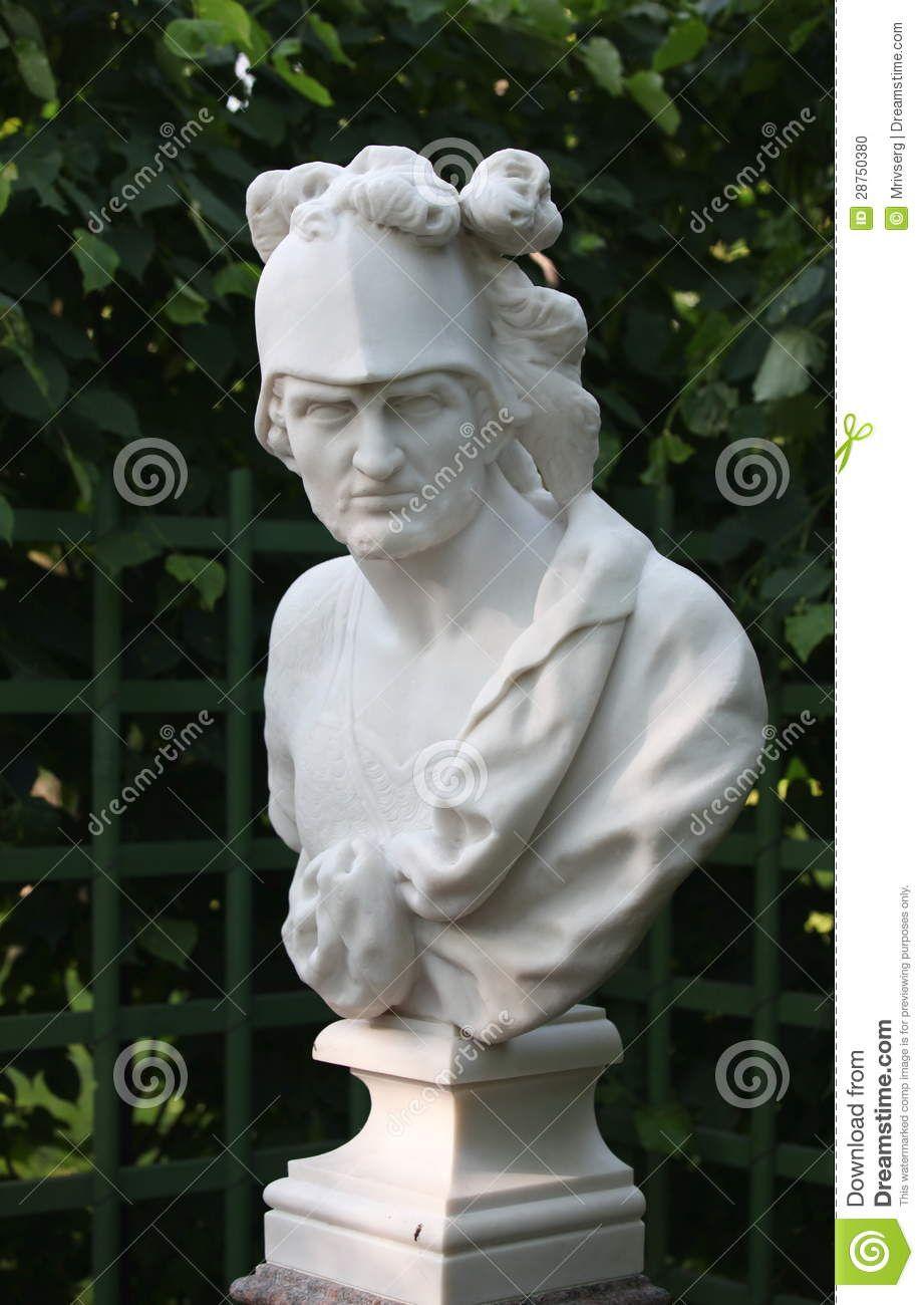 Mars God of War Statue | Antique statue of Greek god of war