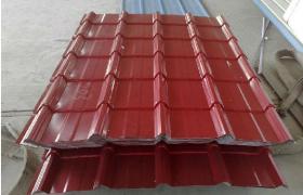 Royal Mabati Factory Ltd Brick Tile Matte 30 Corrugated Plastic Roofing Plastic Roofing Corrugated Roofing