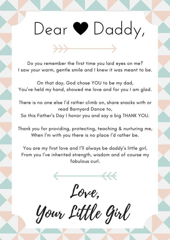 Dear Daddy Poem Celebrate Dad With A Poem From Your Kids Baby