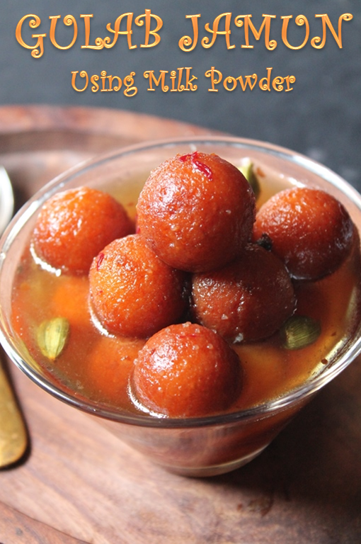 Gulab jamun recipe gulab jamun with milk powder gulab jamun yummy tummy gulab jamun recipe gulab jamun with milk powder forumfinder Gallery