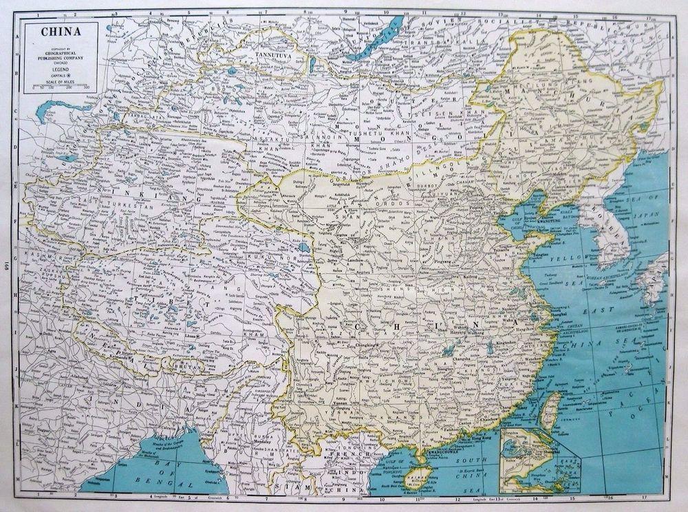 China Map Poster.1947 Antique China Map Vintage Original Map Of China Poster Print