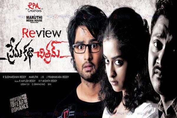 Pin On Telugu Horror Movies