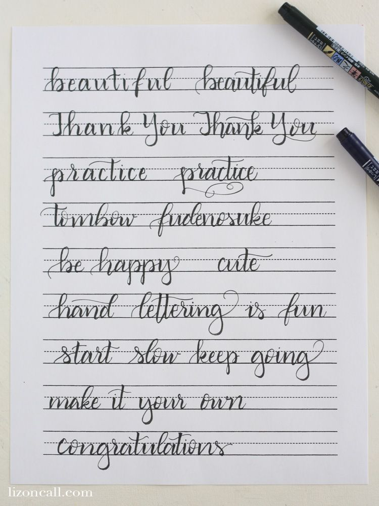 These Free Printable Hand Lettering Practice Sheets Are Designed Help You The Strokes Of Each Letter To Build Up That Muscle Memory