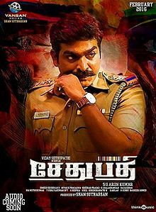 Mp4 Tamil Movies Free Download
