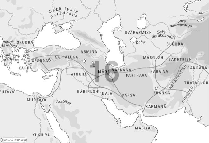 520 B.C.E.: Standard currency is introduced and used throughout the Persian Empire. The Royal Road System is revised to become an organized trade route that becomes part of Darius's legacy.