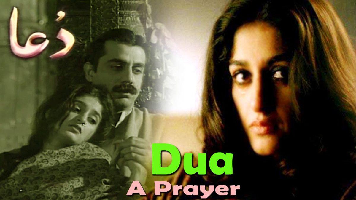 Pin On Pakistani Telefilm Reviews