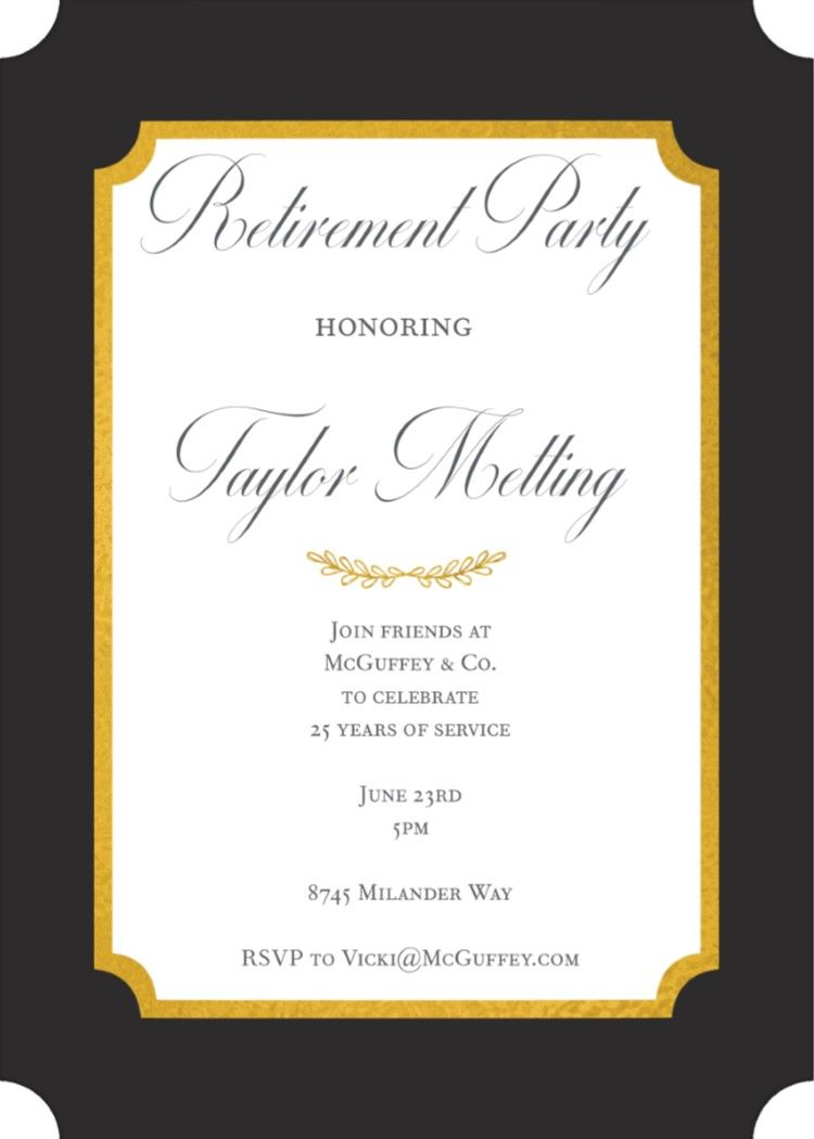 black and foil retirement invitations for a formal retirement party