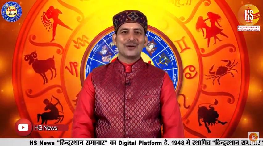 Aaj Ka Rashifal । 12July 2019 । आज का राशिफल । Daily