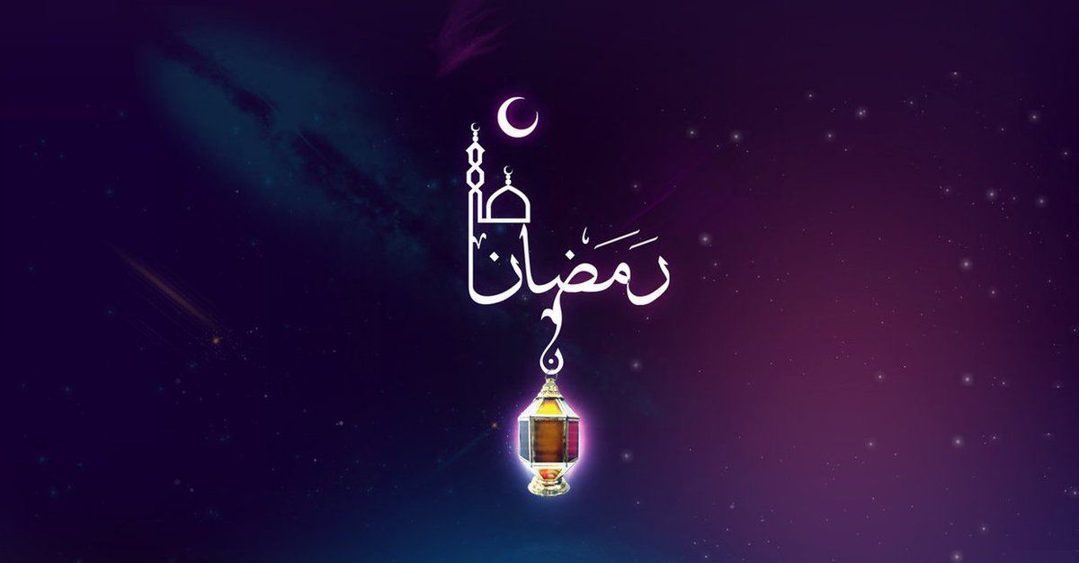 صورة جميلة رمضان كريم Ramadan Kareem Ramadan Hd Wallpaper