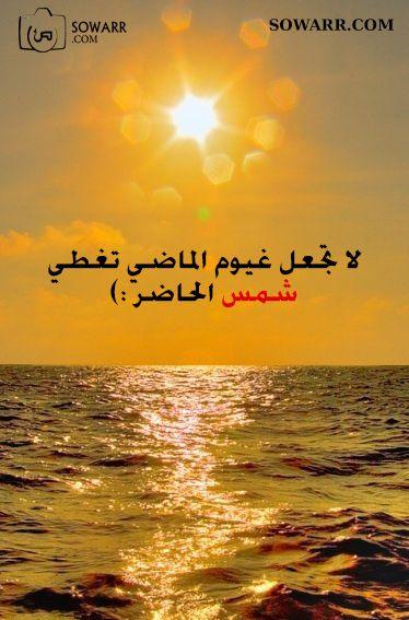 تفاؤل Sowarr Com موقع صور أنت في صورة Sunset Beautiful Sunset Beautiful Sunrise