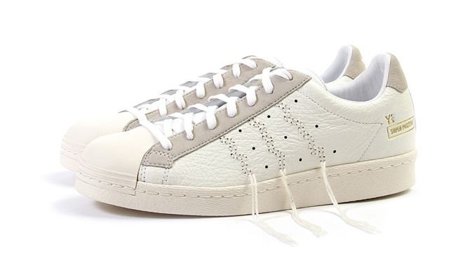 competitive price 3f0c2 b697c This Year s Strangest Take on the adidas Superstar
