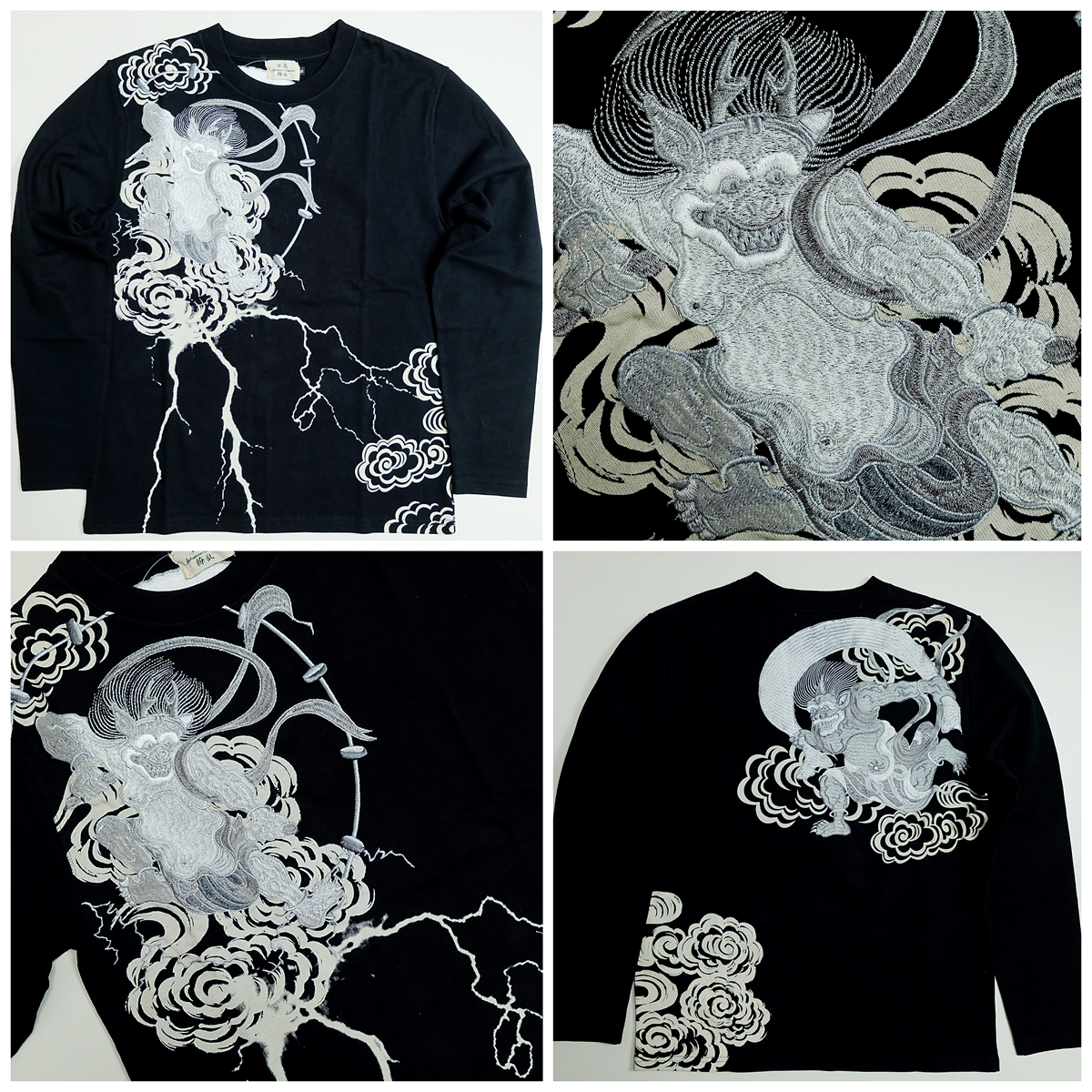 Design shirt japan - Japanese Japan Tattoo Buddhism Fujin Raijin Lightning Thunder God Art Design Embroidery Embroidered Wagara Shirt