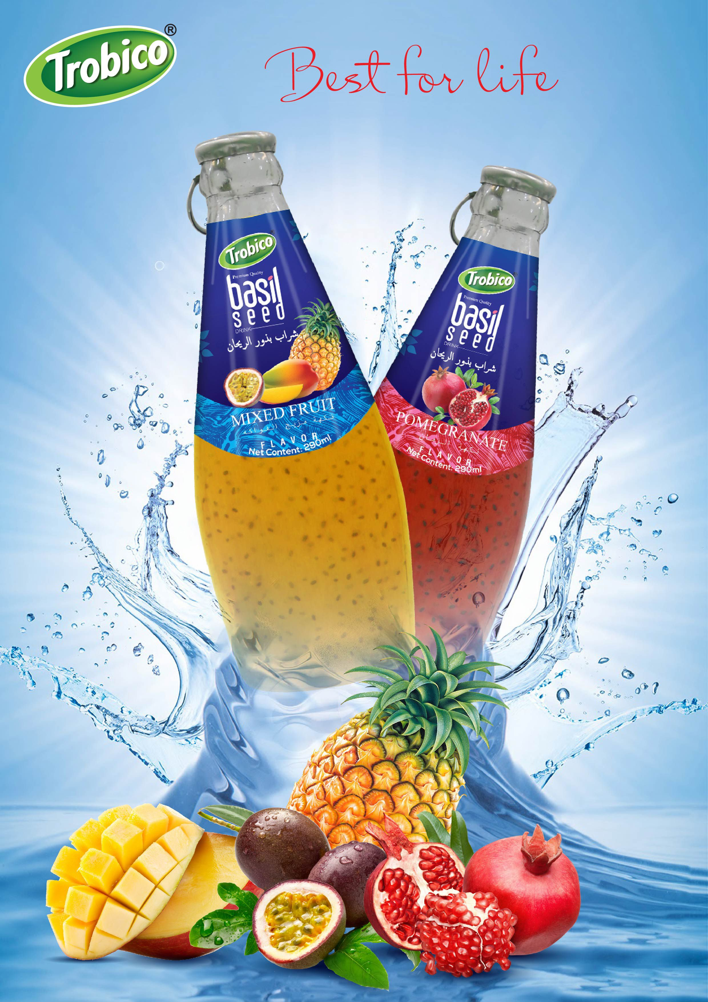 Fruit Juice Suppliers Manufacturers - Beverage wholesale | Glass