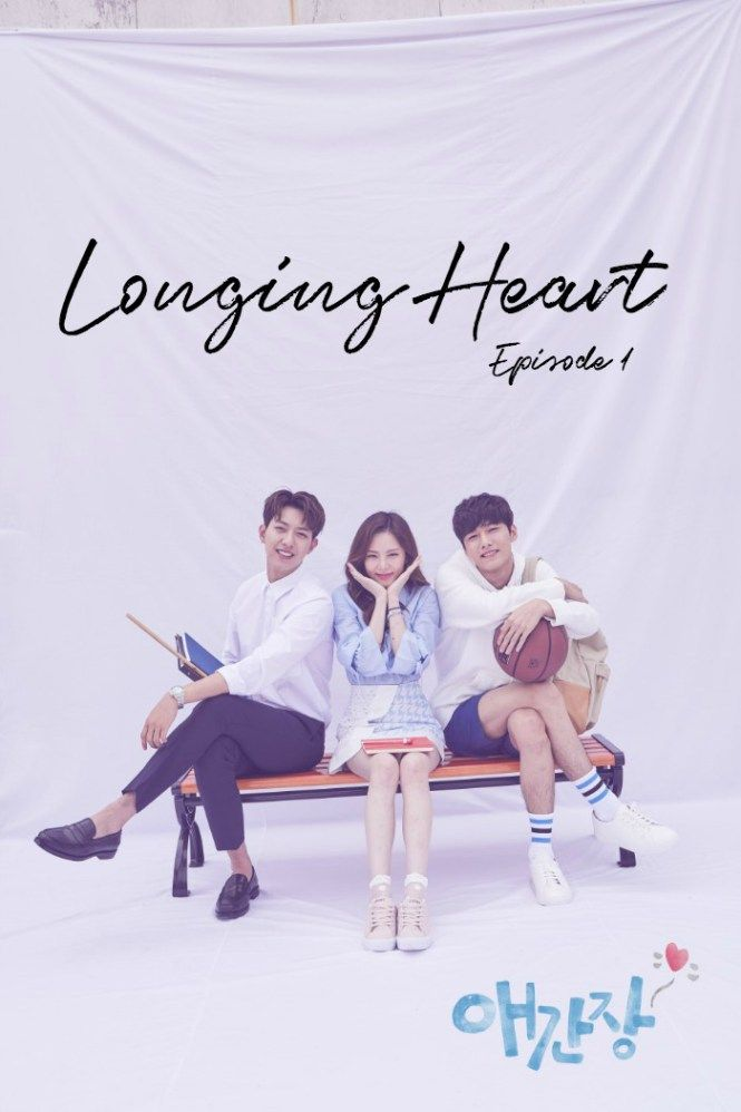1000 Images About My First Loves On Pinterest: Longing Heart / My First Love Recap: Episode 1