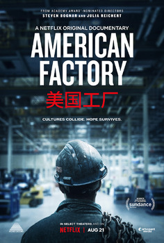 American Factory Netflix Documentary Movie Guide Questions Chronological Order In 2020 With Images Documentaries Netflix Documentaries Best Documentaries On Netflix