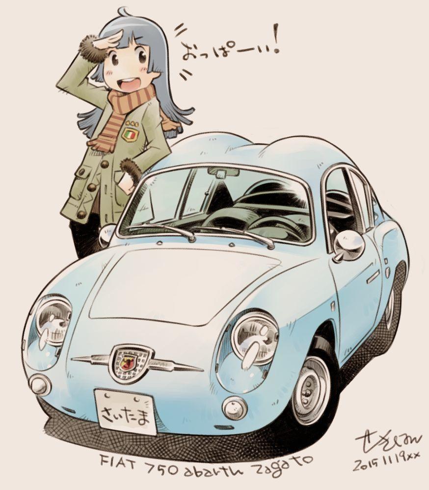 女の子 さいきんののりもの絵 せきはんのイラスト 車の絵 車の